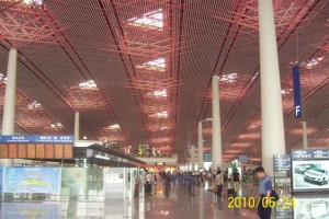 PEK Check in Area