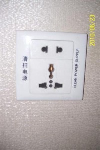 China 220V Power Outlet